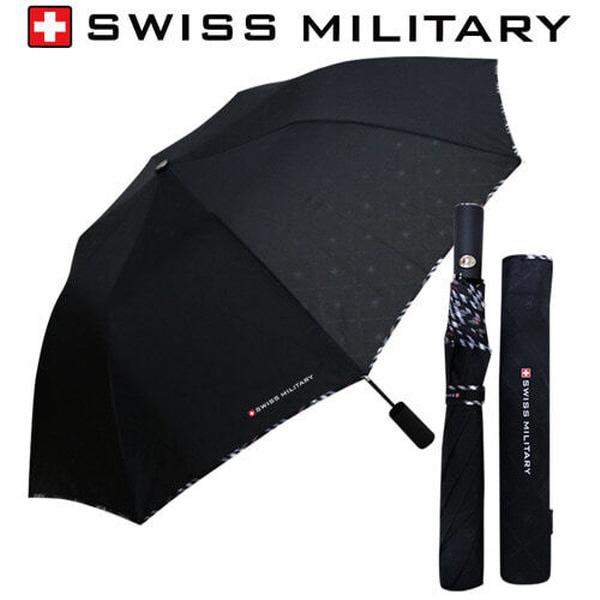 [스위스밀리터리]2단자동 엠보선염바이어스 우산