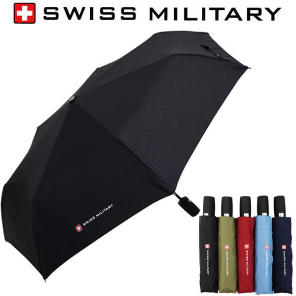 [스위스밀리터리]3단7K완전자동 무지 우산