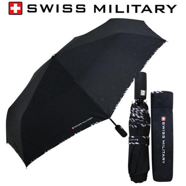 [스위스밀리터리]3단7K완전자동 엠보선염바이어스 우산