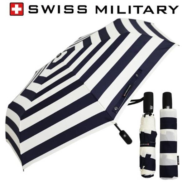 [스위스밀리터리]3단7K완전자동 네이비스트라이프 우산