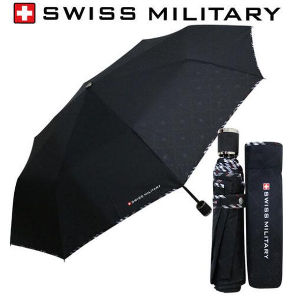 [스위스밀리터리]3단수동 엠보선염바이어스 우산