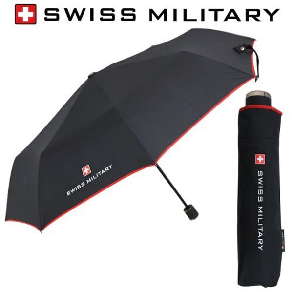 [스위스밀리터리]3단수동 레드바이어스 우산