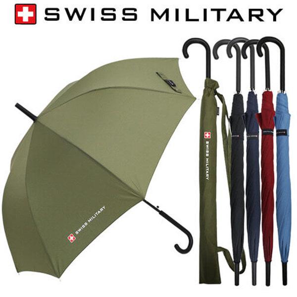 [스위스밀리터리]60자동 솔리드 장우산
