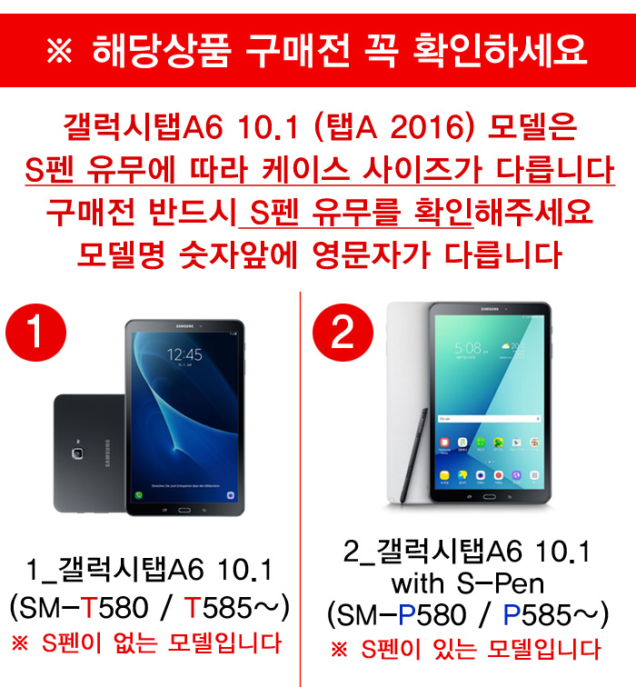 갤럭시탭A6 10.1 2모델(S펜유무) 퀵백 후면가죽케이스 - 스냅케이스, 19,000원, 케이스, 기타 갤럭시 제품