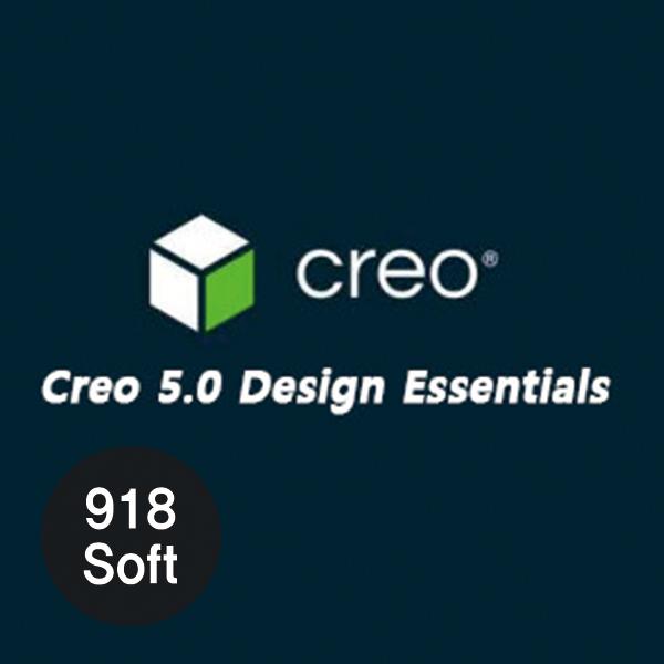 Creo Design 5.0 Essentials (크레오 5.0 디자인에센셜)