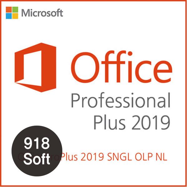 Office 2019 Pro Plus  (라이선스, 5copy 이상 구매 가능)