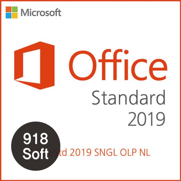 Office 2019 Standard (라이선스, 5copy 이상 구매 가능)