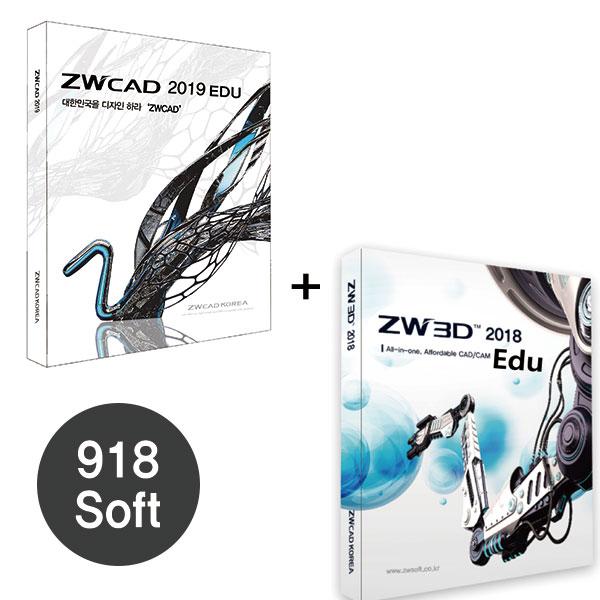 ZWCAD + ZW3D 교육용 60copy 사용 가능 (3년계약)