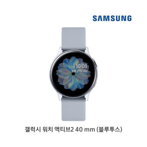 삼성전자 Watch Active 2 SM-R830NZSAKOO