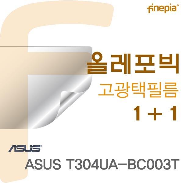 ASUS T304UA-BC003T용 HD올레포빅필름T304UA-BC003T/필름/투명한필름/스크레치방지/고광택필름