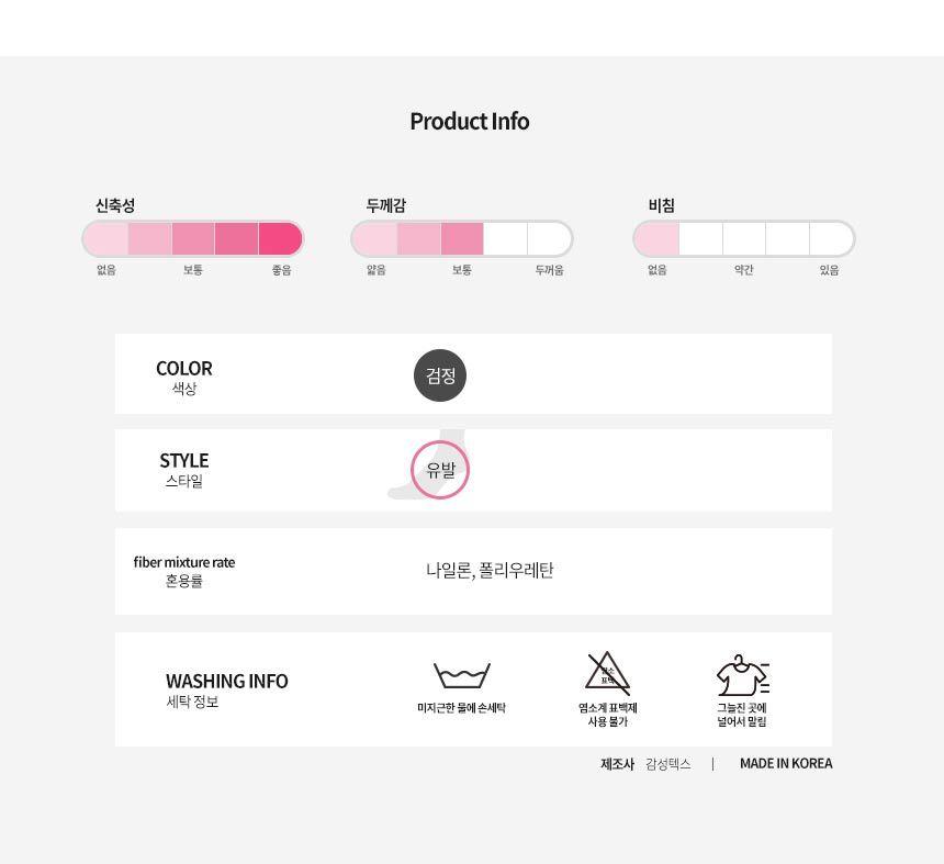 렛츠슬림 150M 여성 착압스타킹 - 렛츠슬림, 10,000원, 스타킹, 스타킹