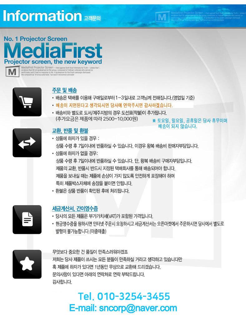 미디어퍼스트™ www.mediafirst.kr