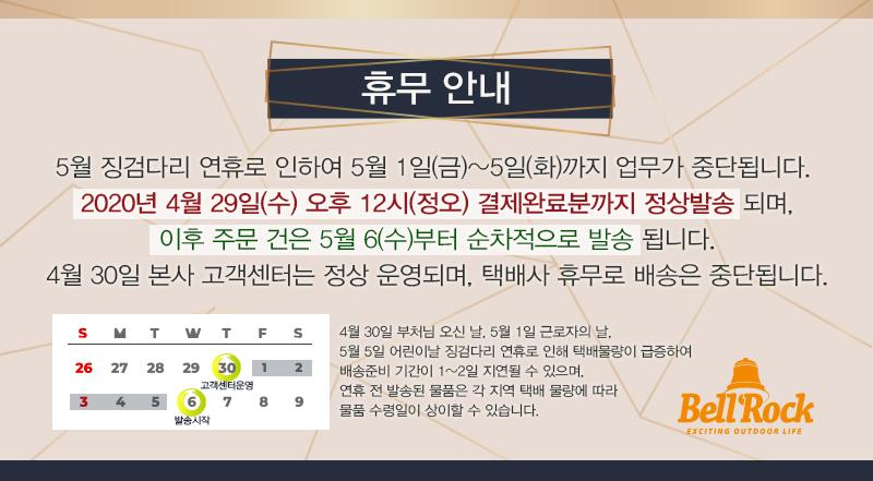 info_2020_0405_b.jpg