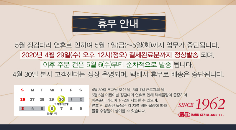info_2020_0405_h.jpg