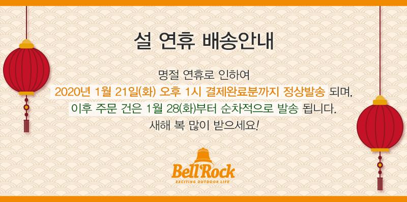 info_2020_B.jpg