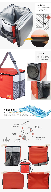 icebag_20L_L_sp_02.jpg