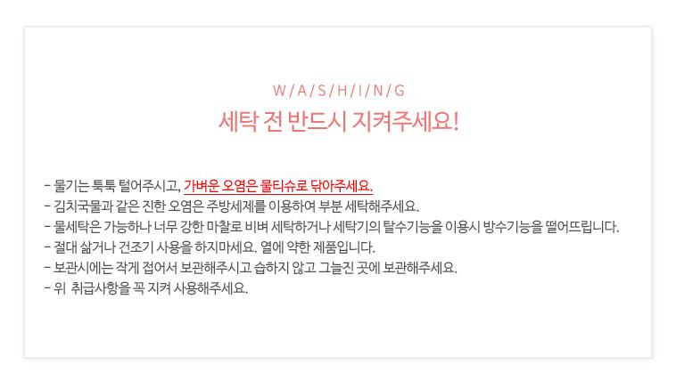 양면방수 피크닉매트 옐로스트라이프 L 사이즈 - 헬로미니미, 37,900원, 매트/돗자리, 매트/돗자리/베개
