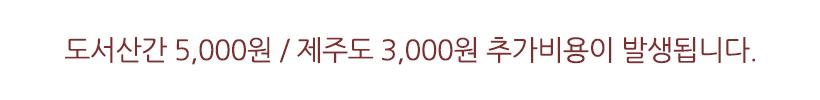 큐티 미니화장대 일반형 - 셀레스타, 31,900원, 화장대, 좌식 화장대