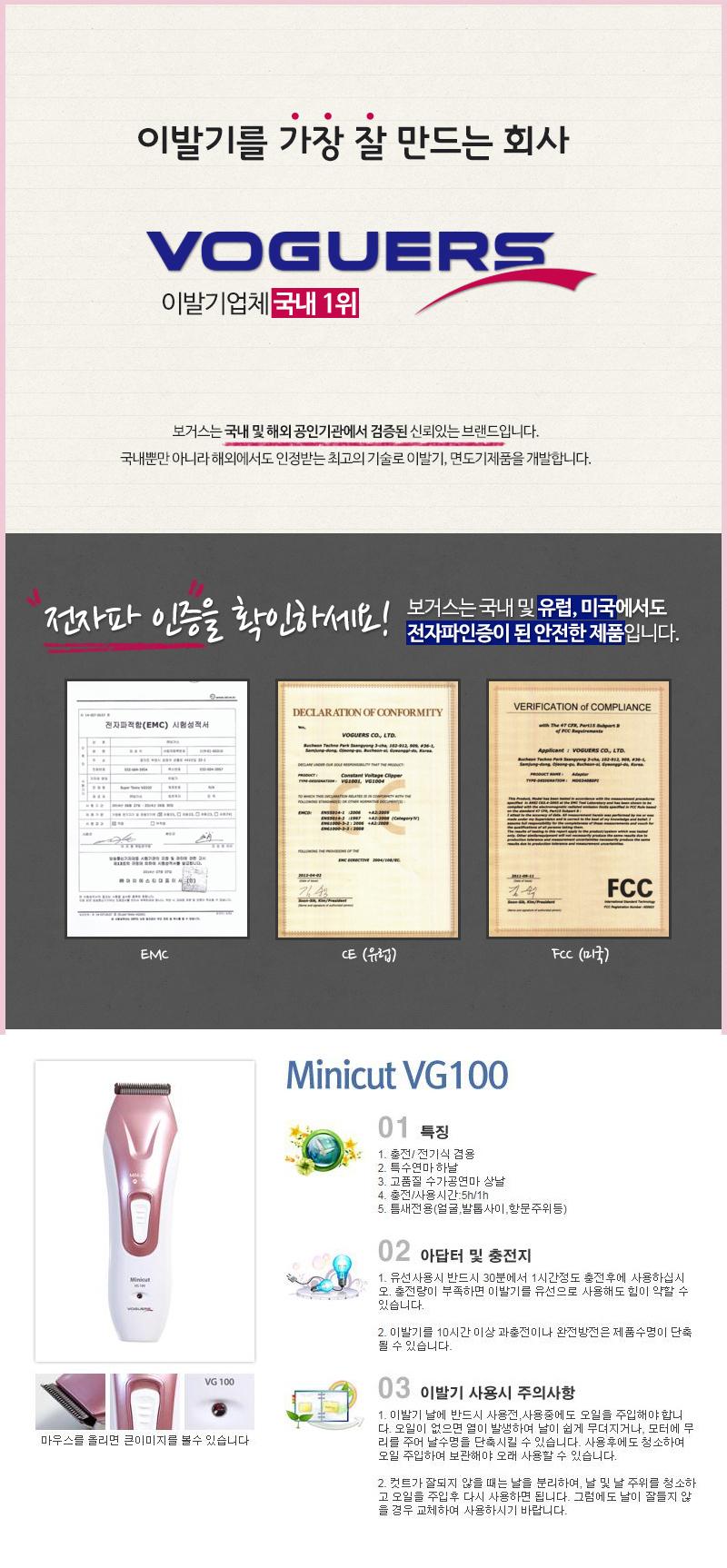 VG100%EC%95%9E%EB%B6%80%EB%B6%84.jpg