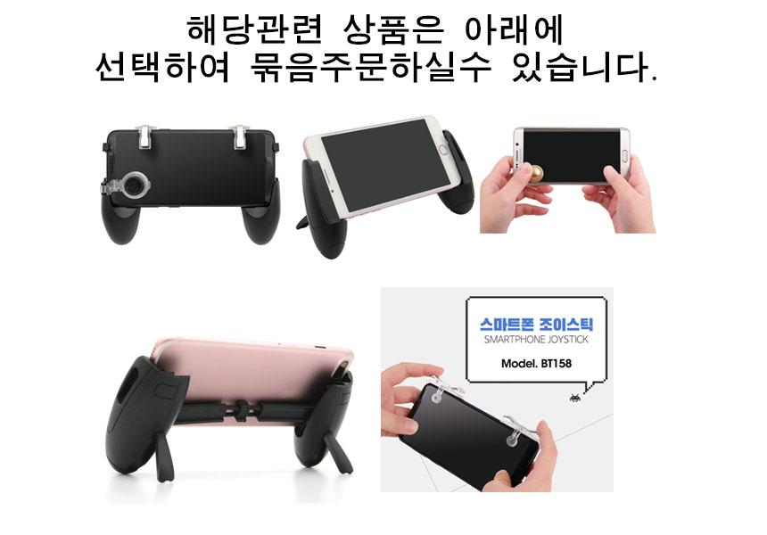 컴스마트 - 소개