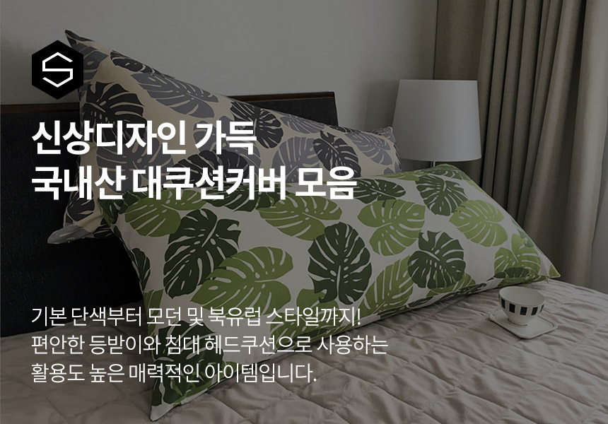 v스타일공간v - 소개
