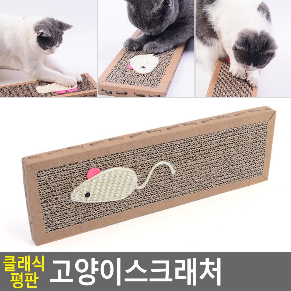 클래식 평판 고양이 스크래처
