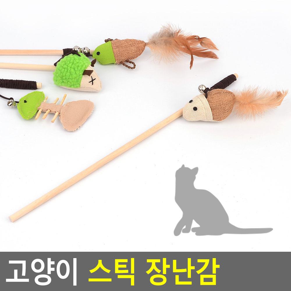 고양이 스틱 장난감