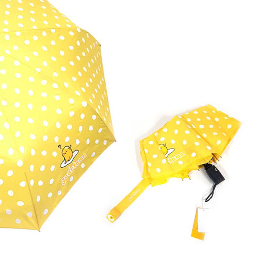 구데타마구데타마 완자 55 달걀도트 3단 우산