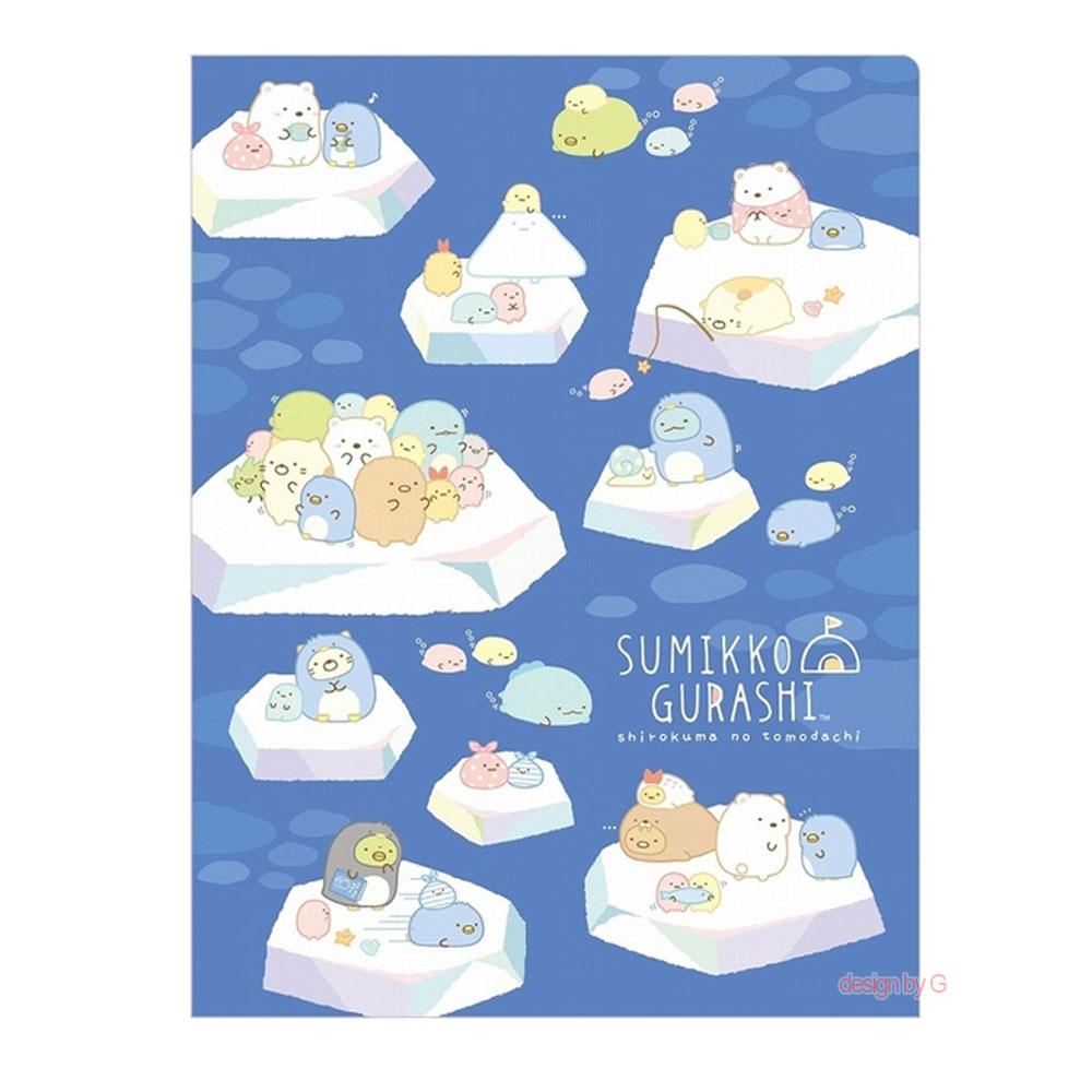 스밋코구라시스밋코구라시 A4 폴더 클리어화일(남극여행)(일) 파일