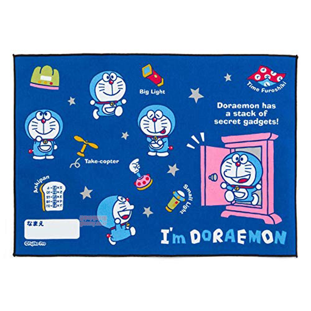 도라에몽도라에몽 런치 식탁매트(Im Doraemon)(일) 617410