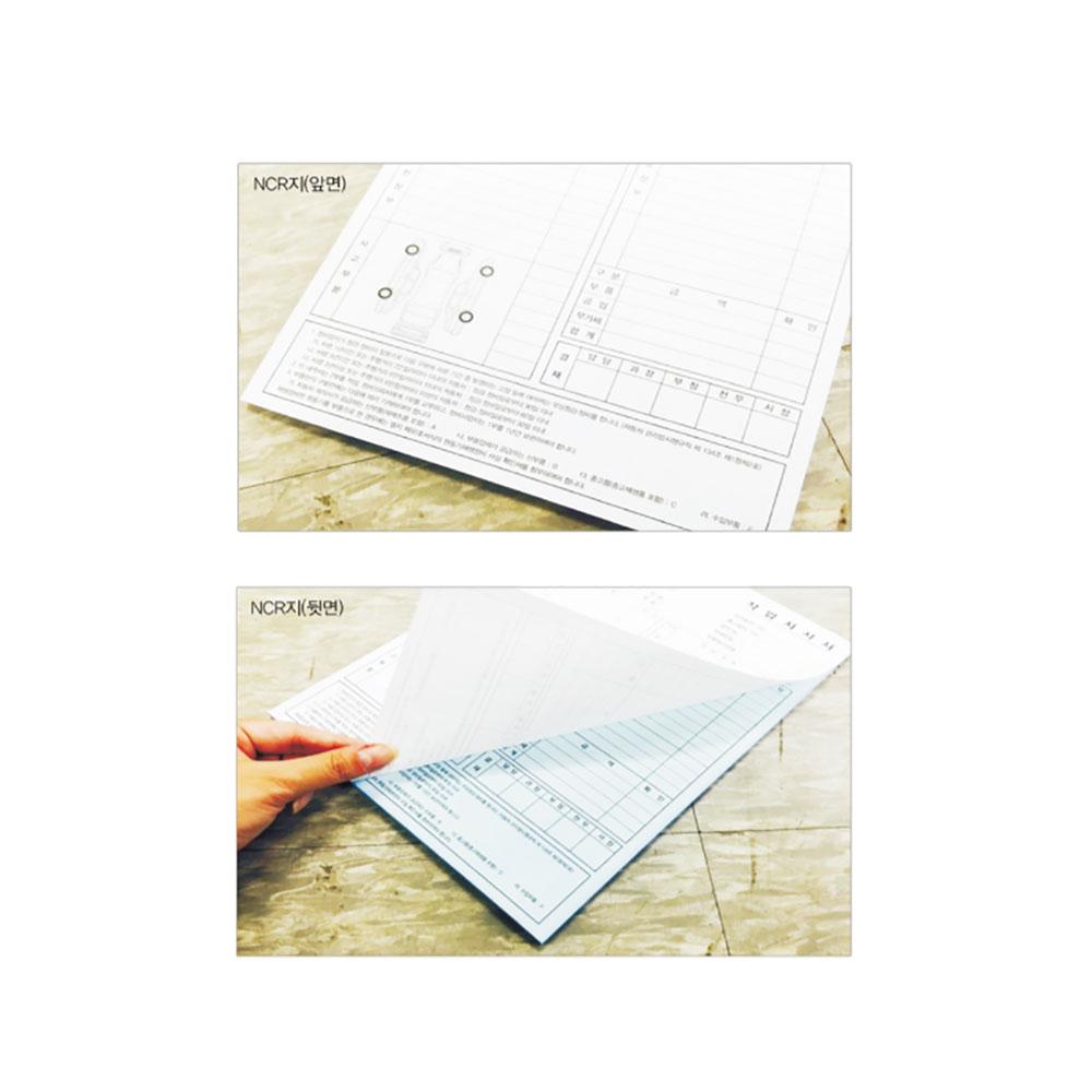 아파트관련 인쇄물 주문제작형