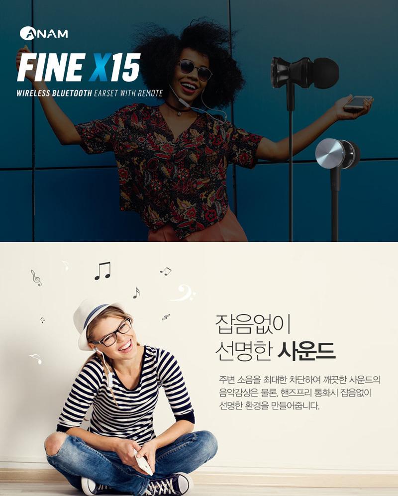 finex15_05.jpg