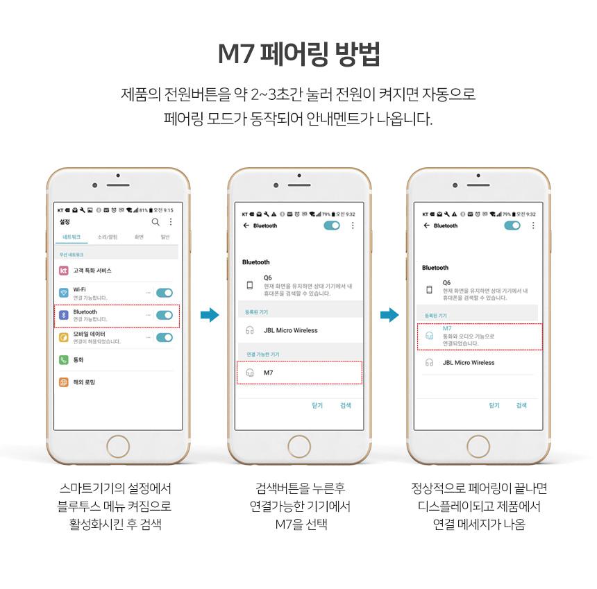 m7_10.jpg
