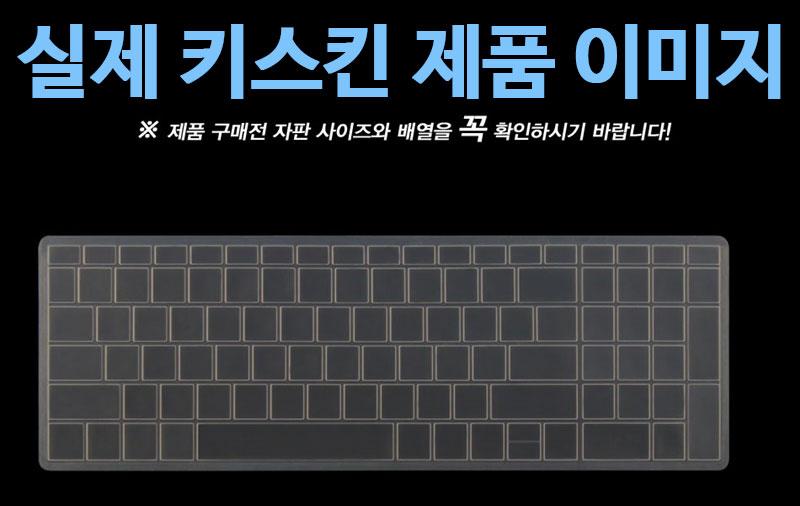for Lenovo Ideapad L340 15Iwl L340 15Irh L340 15Api L340 15 L340 15Iwl 15Irh 15Api 15.6 Laptop Keyboard Cover Film Skin-Candyblue