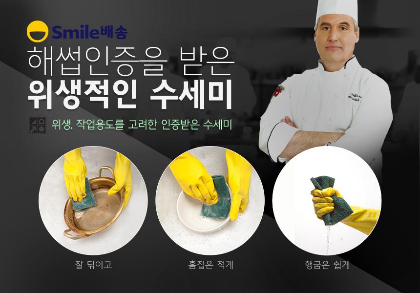 3M공식스토어 - 소개