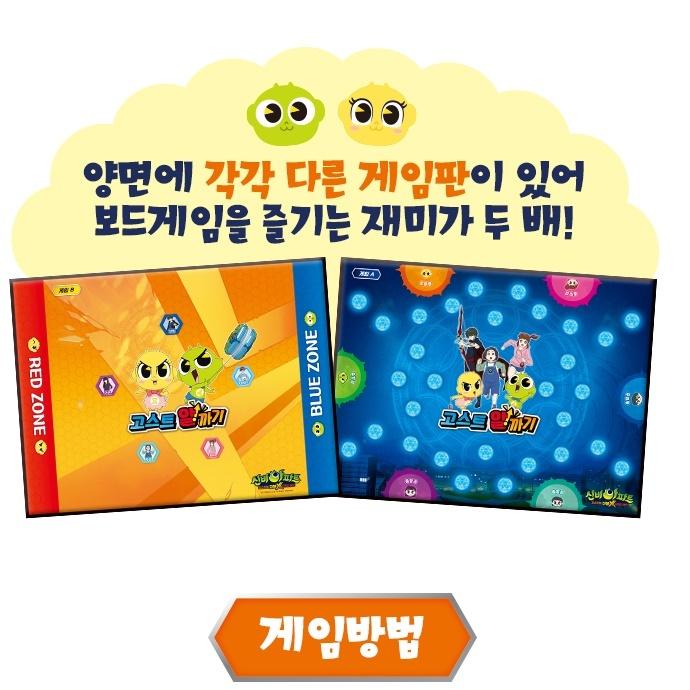 N7 직소퍼즐 치매예방퍼즐 가족놀이 놀이동산 고스트