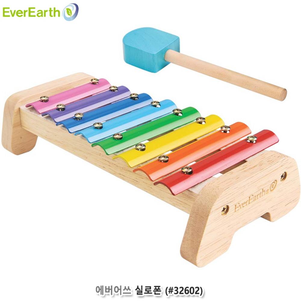 에버어쓰(EverEarth) New 실로폰