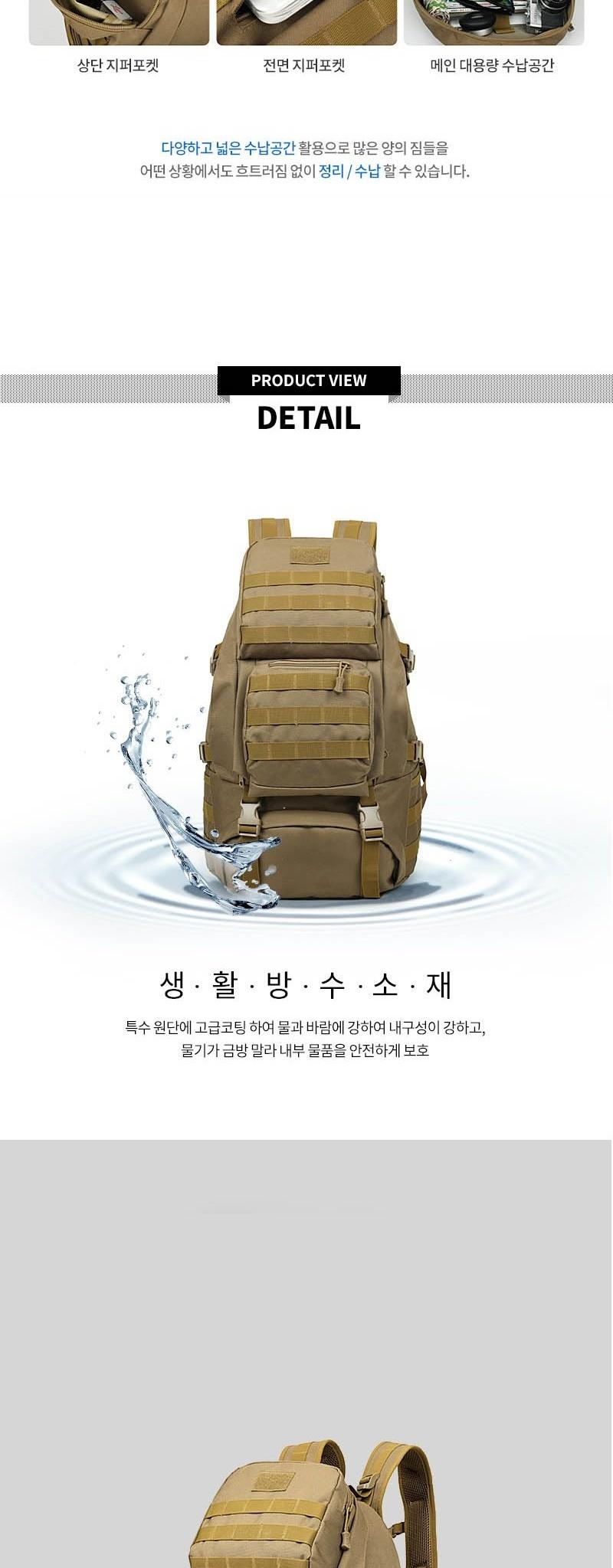 여성등산가방,군대가방
