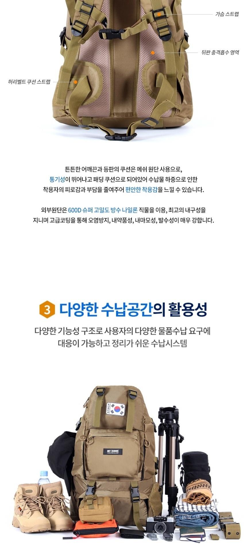소형배낭,패션백팩