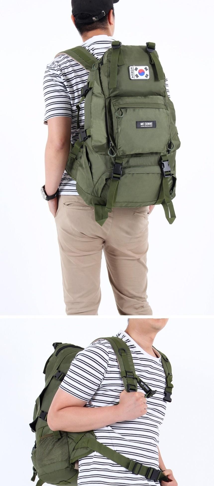 군대용품,등산용가방