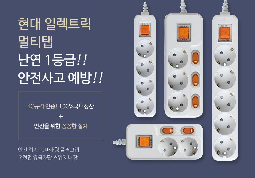 아이정몰 - 소개