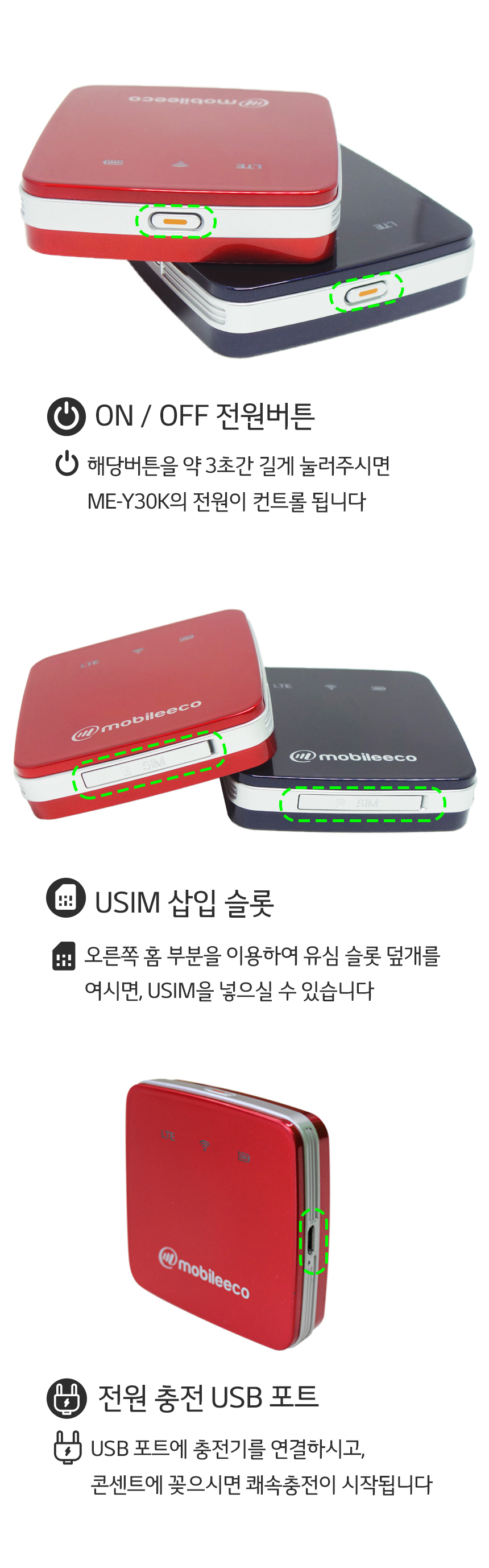 LGU%2B_mobile_router_08.jpg
