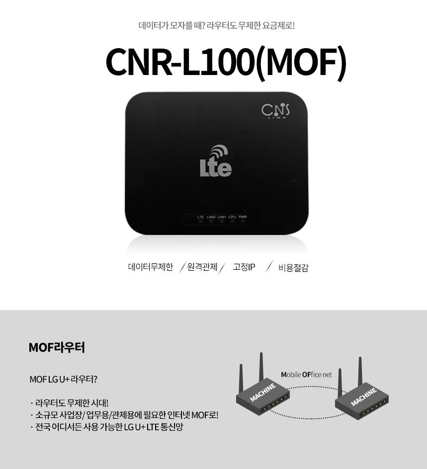 CNRMOF_01.png