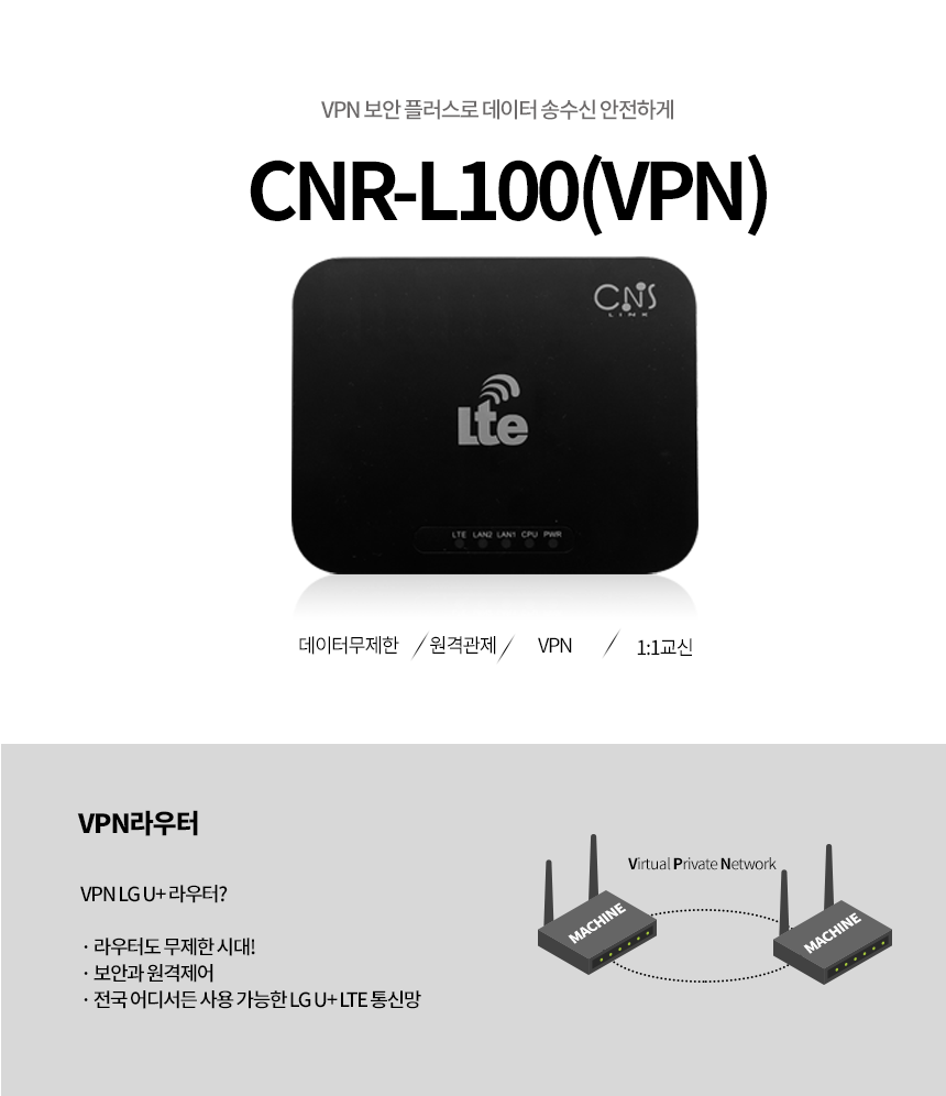 VPN%EC%9E%AC%EC%88%98%EC%A0%95_01.png