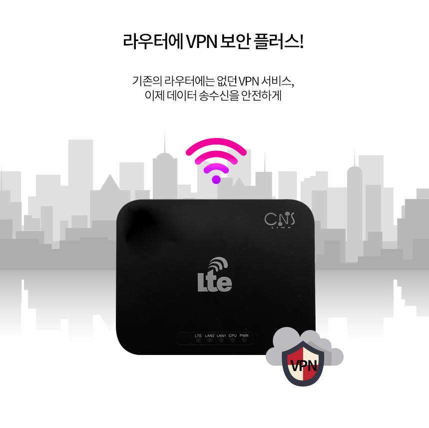VPN%EC%9E%AC%EC%88%98%EC%A0%95_07.png