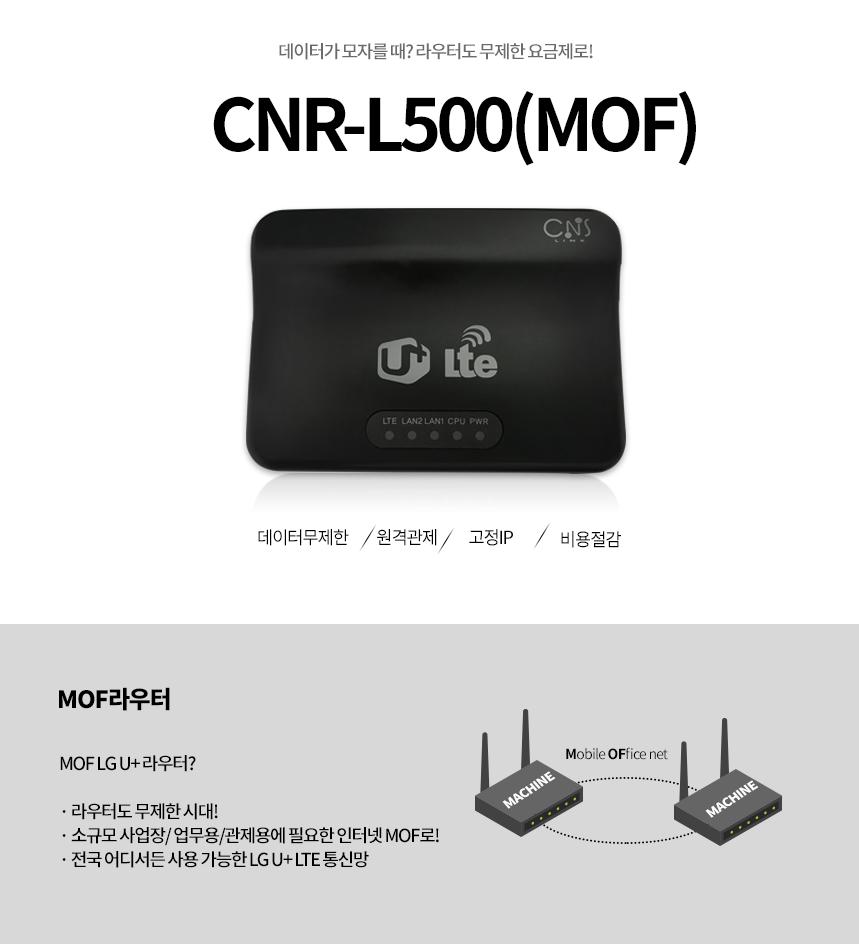 CNRMOF500-%EC%9E%AC%EC%88%98%EC%A0%95_01