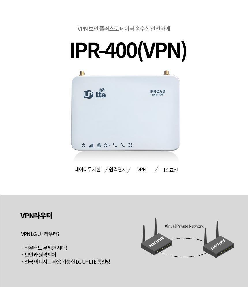 IPRVPN_01.png