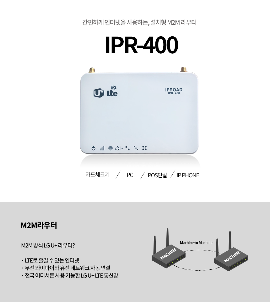 IPR-400-PSD1_01.png