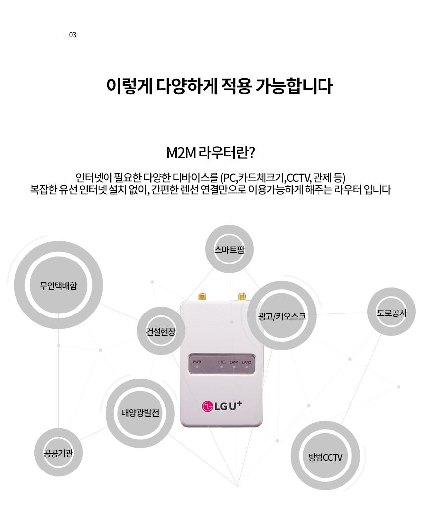 ME-I71K-%EC%88%98%EC%A0%95-PSD_05.png