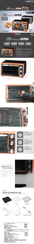 KAO-1126JU_re.jpg